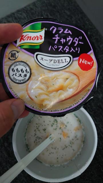 f:id:kiha-gojusan-hyakusan:20200629123629j:image