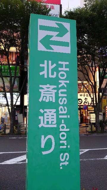 f:id:kiha-gojusan-hyakusan:20200629220429j:image