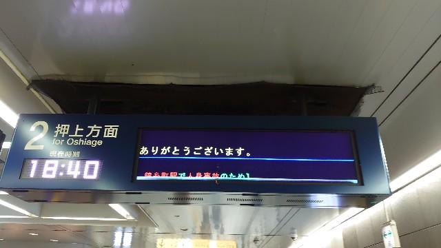 f:id:kiha-gojusan-hyakusan:20200703003045j:image