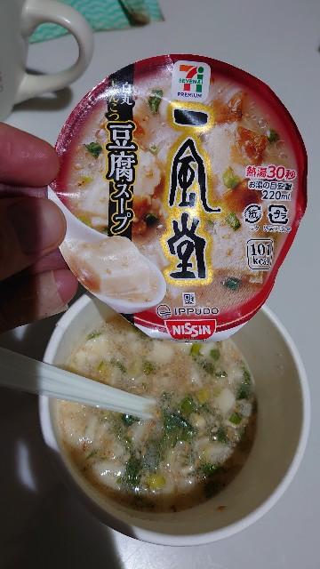 f:id:kiha-gojusan-hyakusan:20200706214237j:image