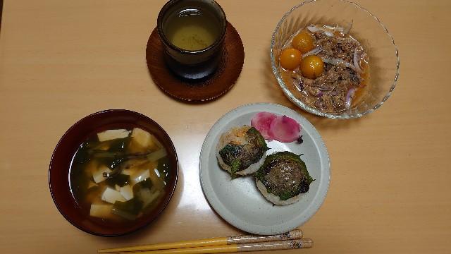 f:id:kiha-gojusan-hyakusan:20200707152844j:image