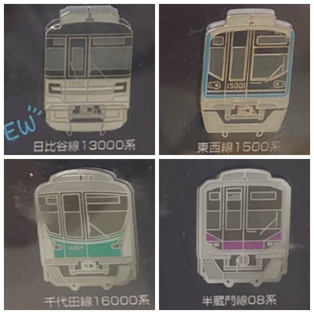 f:id:kiha-gojusan-hyakusan:20200710183130j:image