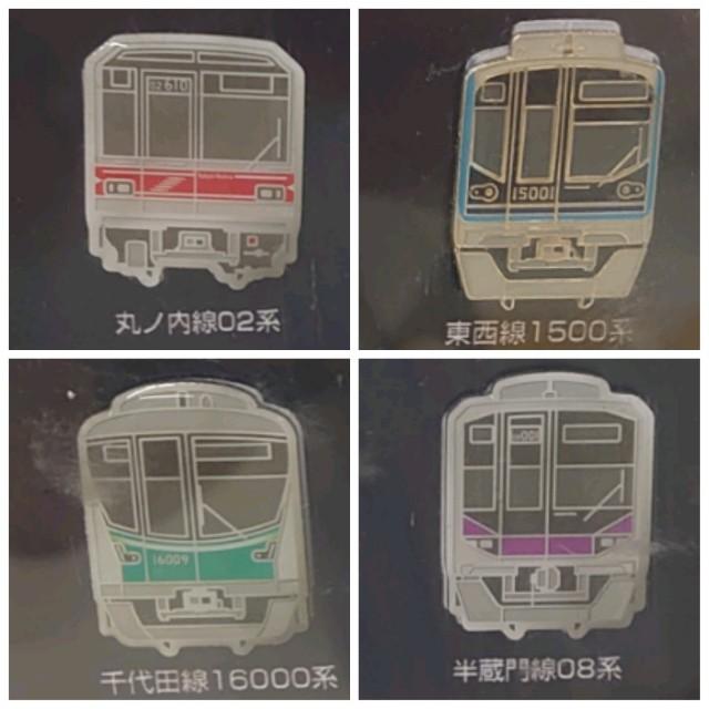 f:id:kiha-gojusan-hyakusan:20200710184250j:image