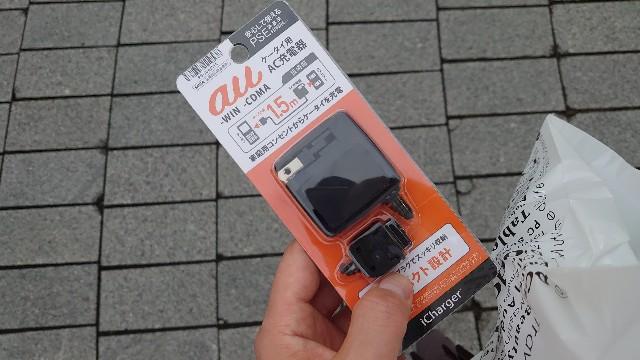 f:id:kiha-gojusan-hyakusan:20200710234521j:image