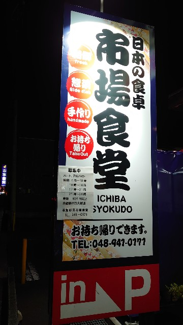 f:id:kiha-gojusan-hyakusan:20200710235238j:image