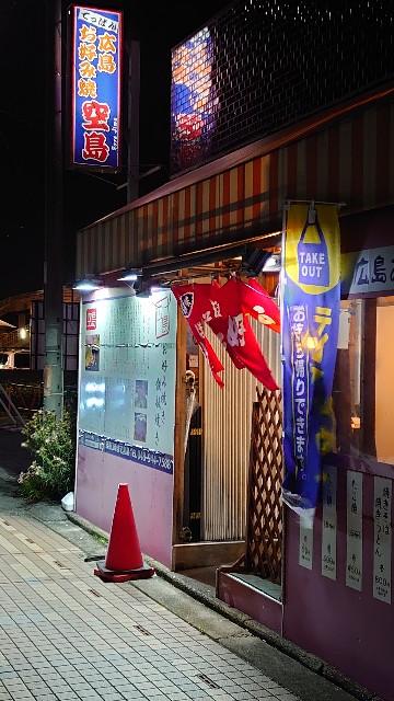 f:id:kiha-gojusan-hyakusan:20200710235247j:image