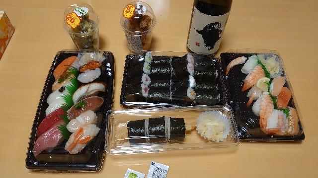 f:id:kiha-gojusan-hyakusan:20200710235403j:image