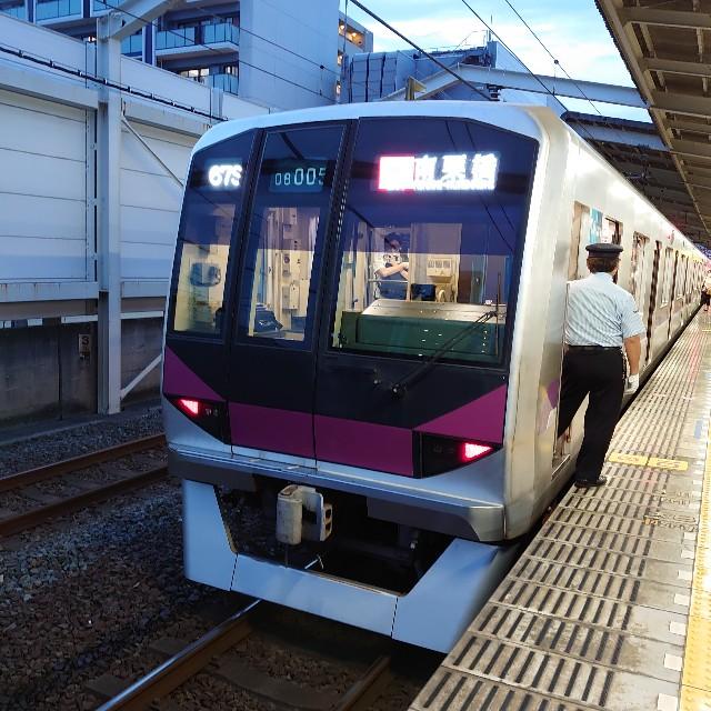 f:id:kiha-gojusan-hyakusan:20200710235910j:image