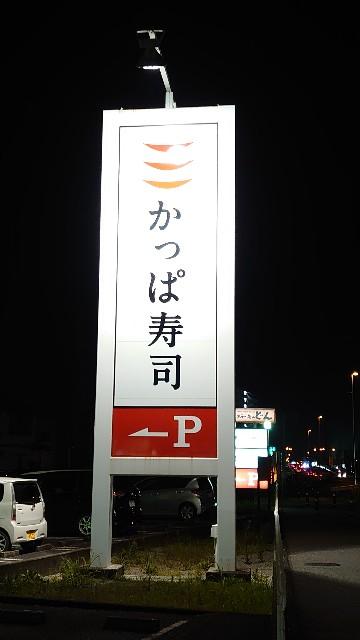 f:id:kiha-gojusan-hyakusan:20200711000316j:image