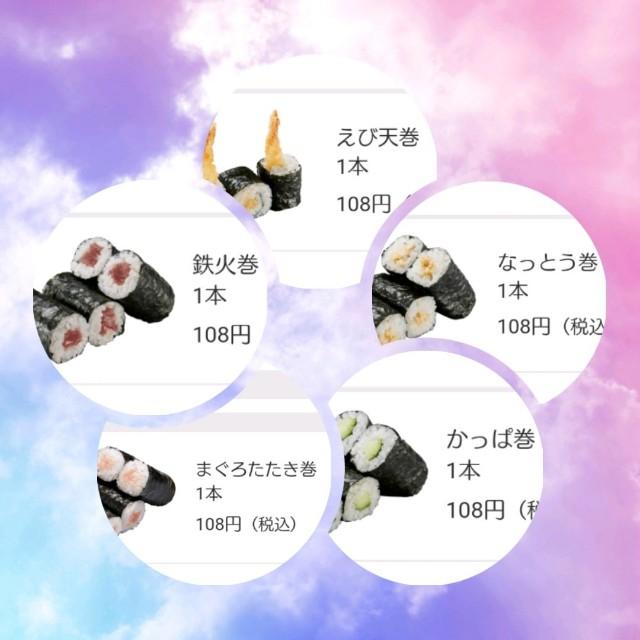 f:id:kiha-gojusan-hyakusan:20200711000329j:image