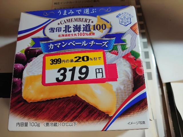 f:id:kiha-gojusan-hyakusan:20200711024312j:image