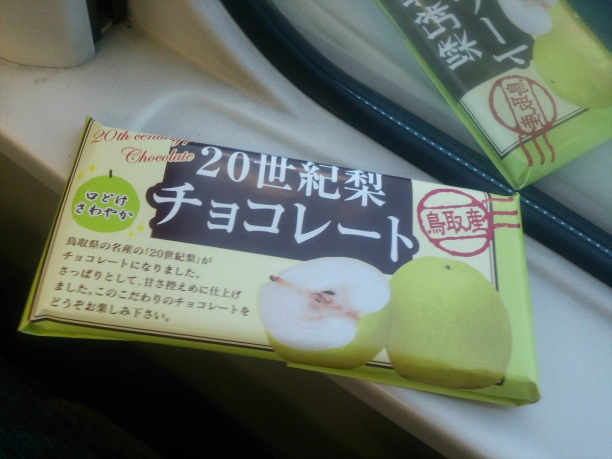 f:id:kiha-gojusan-hyakusan:20200711030848j:plain