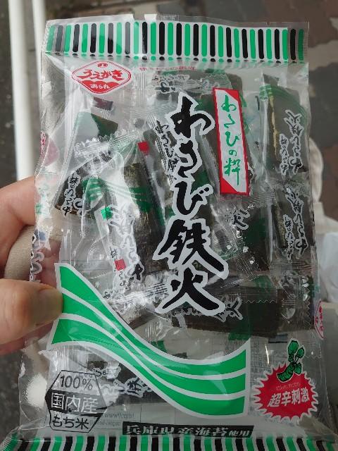 f:id:kiha-gojusan-hyakusan:20200711224023j:image