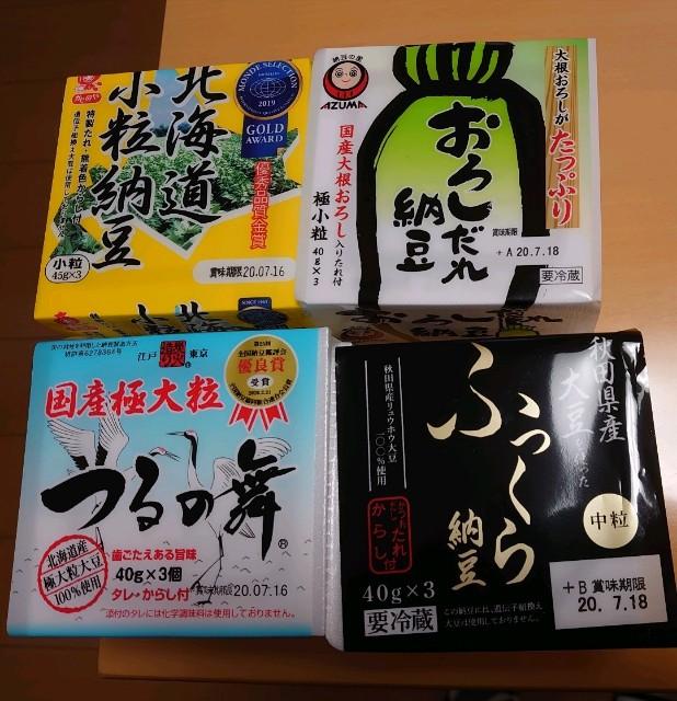 f:id:kiha-gojusan-hyakusan:20200711224157j:image