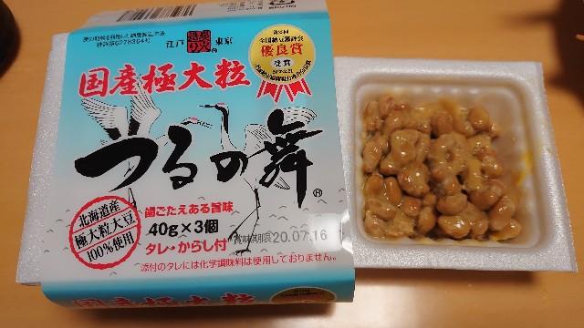 f:id:kiha-gojusan-hyakusan:20200711224207j:image
