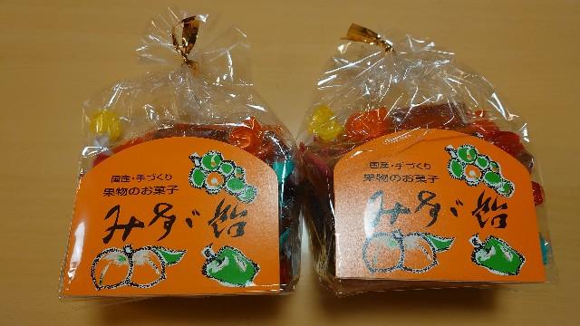 f:id:kiha-gojusan-hyakusan:20200711225542j:image