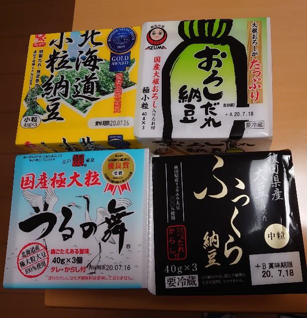 f:id:kiha-gojusan-hyakusan:20200711225846j:image