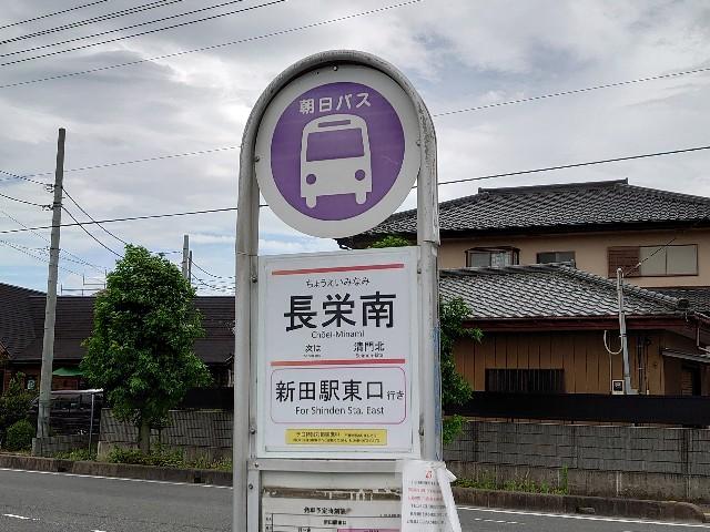 f:id:kiha-gojusan-hyakusan:20200711234318j:image