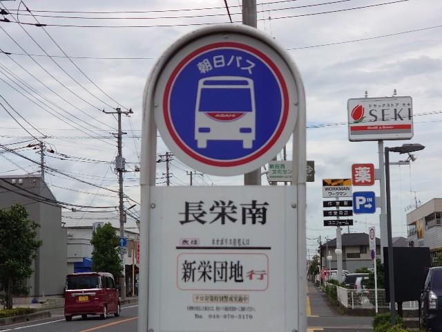 f:id:kiha-gojusan-hyakusan:20200711234330j:image