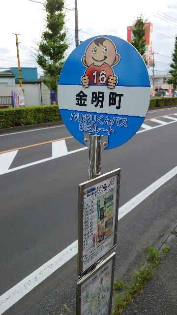 f:id:kiha-gojusan-hyakusan:20200712220248j:image