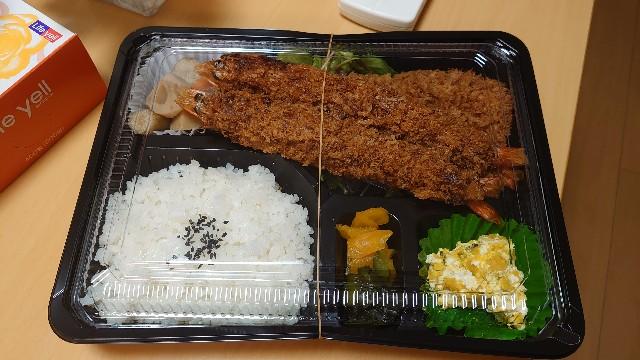 f:id:kiha-gojusan-hyakusan:20200712220430j:image