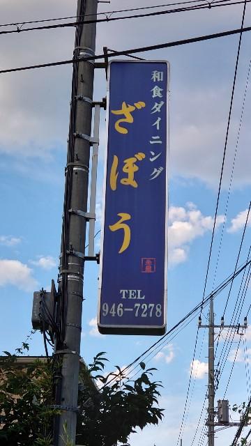 f:id:kiha-gojusan-hyakusan:20200712220642j:image