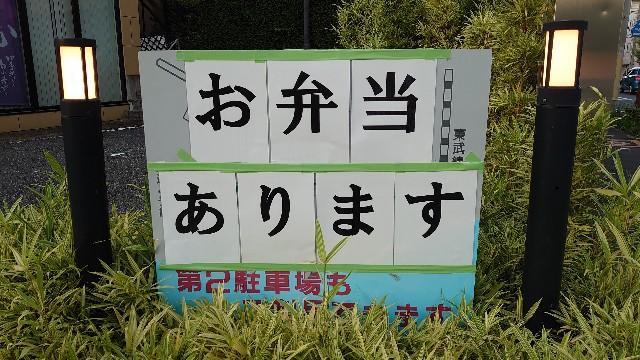 f:id:kiha-gojusan-hyakusan:20200712225919j:image