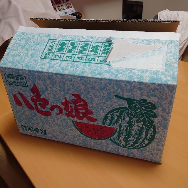 f:id:kiha-gojusan-hyakusan:20200713004338j:image