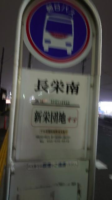 f:id:kiha-gojusan-hyakusan:20200715012833j:image
