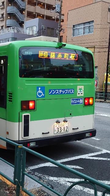 f:id:kiha-gojusan-hyakusan:20200715183427j:image