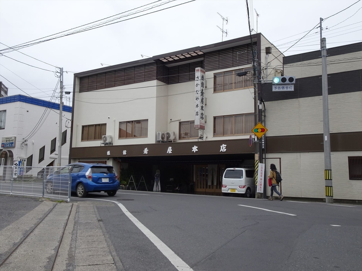 f:id:kiha-gojusan-hyakusan:20200718002805j:plain