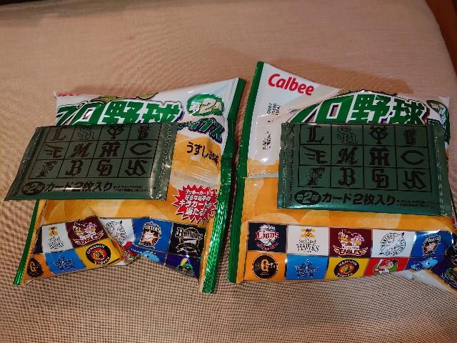 f:id:kiha-gojusan-hyakusan:20200719000428j:image