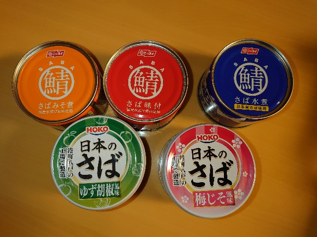 f:id:kiha-gojusan-hyakusan:20200719000651j:image