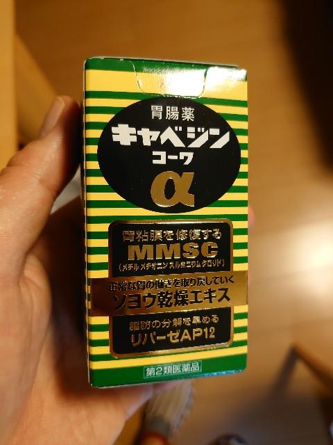 f:id:kiha-gojusan-hyakusan:20200719000720j:image