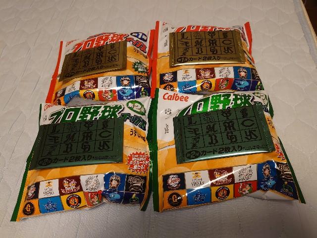 f:id:kiha-gojusan-hyakusan:20200719003947j:image