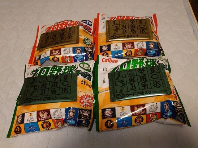 f:id:kiha-gojusan-hyakusan:20200719004016j:image
