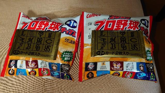 f:id:kiha-gojusan-hyakusan:20200719004043j:image