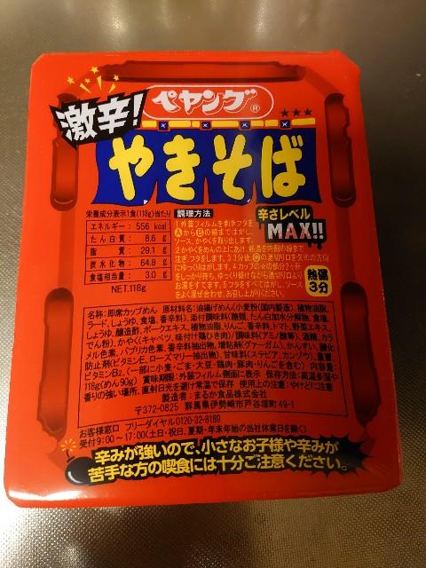 f:id:kiha-gojusan-hyakusan:20200719010612j:image