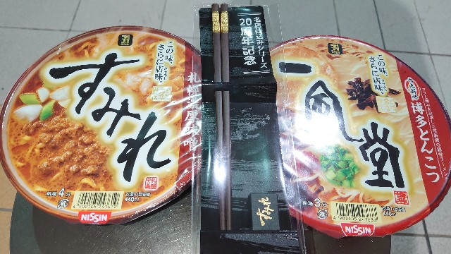 f:id:kiha-gojusan-hyakusan:20200720201515j:image