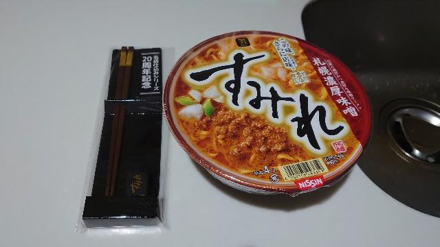 f:id:kiha-gojusan-hyakusan:20200721190155j:image