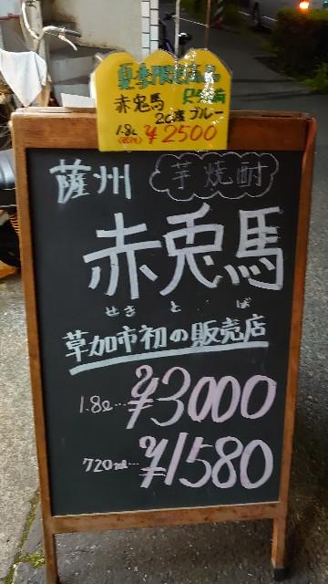 f:id:kiha-gojusan-hyakusan:20200721220947j:image