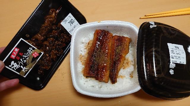 f:id:kiha-gojusan-hyakusan:20200723002508j:image