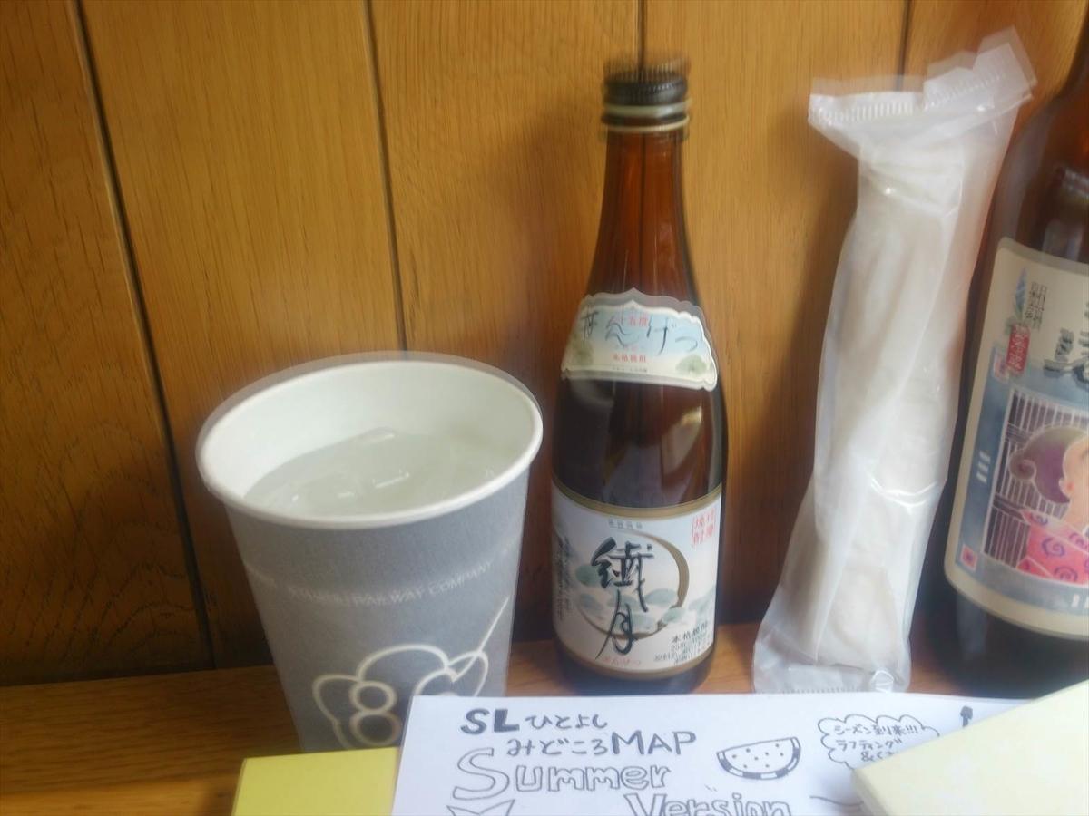 f:id:kiha-gojusan-hyakusan:20200723014236j:plain