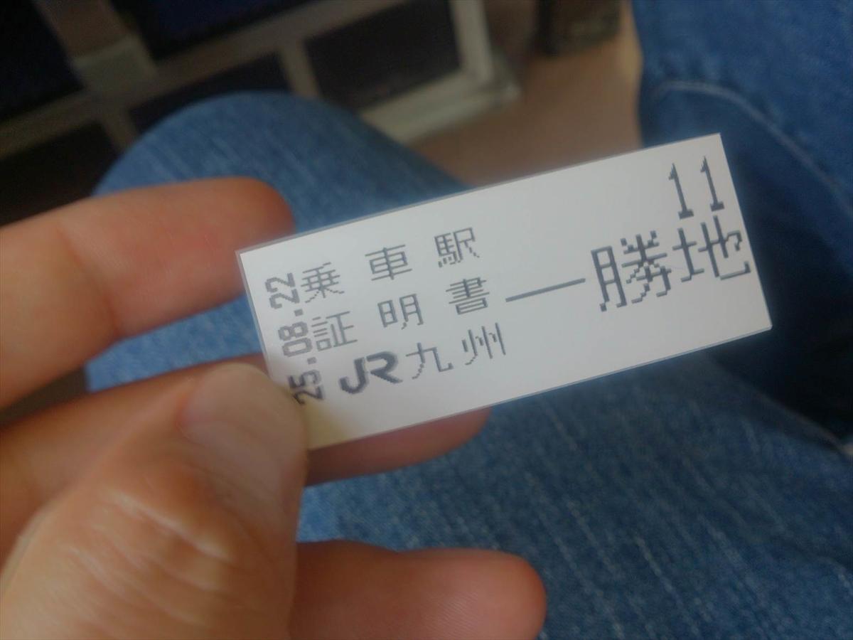 f:id:kiha-gojusan-hyakusan:20200723022900j:plain