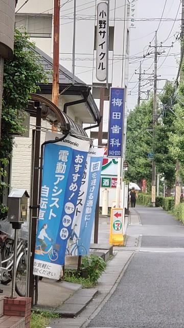 f:id:kiha-gojusan-hyakusan:20200723170942j:image