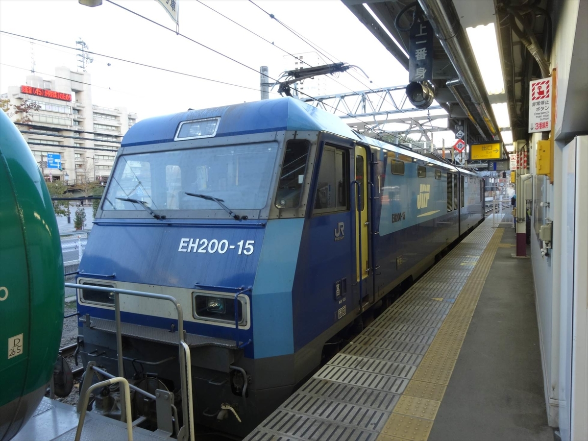 f:id:kiha-gojusan-hyakusan:20200723180053j:plain