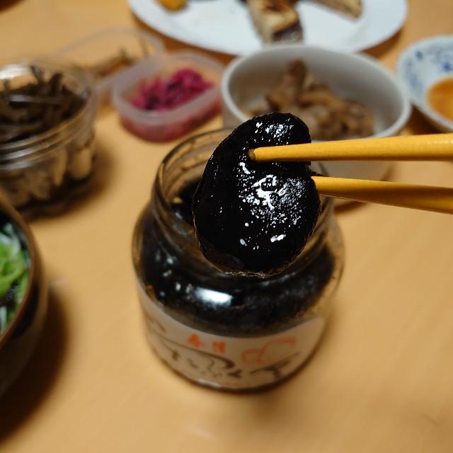 f:id:kiha-gojusan-hyakusan:20200723202608j:image