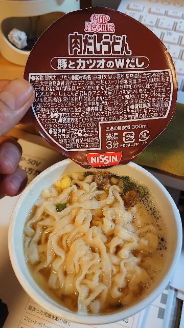f:id:kiha-gojusan-hyakusan:20200724020143j:image