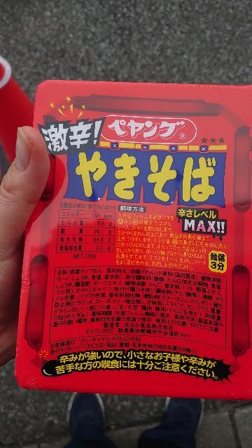 f:id:kiha-gojusan-hyakusan:20200724205742j:image