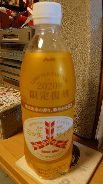 f:id:kiha-gojusan-hyakusan:20200725000525j:image